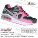 Кроссовки Demax 36-41 кожа - 3066-7 темно-синие,  темно-серые, розовые. Купить спортивную обувь.