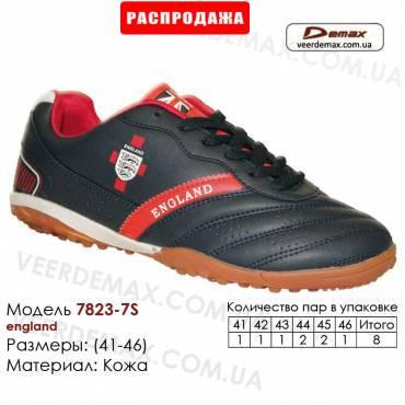 Кроссовки футбольные Demax сороконожки 41-46 кожа - 7823-7S Англия. Купить кроссовки в Одессе.
