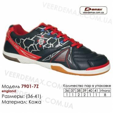 Кроссовки футбольные Demax футзал 36-41 кожа - 7901-7Z англия