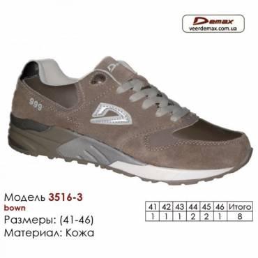 Купить спортивную обувь, кожа, кроссовки Demax 41-46 - A3516-3 т. коричневые