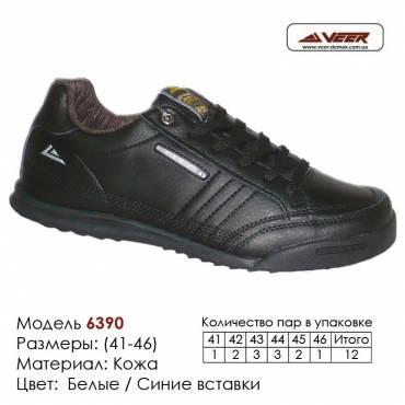 Купить спортивную обувь 41-46, кожа, кроссовки Veer в Одессе - 6390 черные, белые вставки. Купить кроссовки в Одессе.