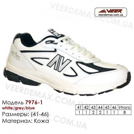 Кроссовки оптом кожаные 41-46 Veer 7976-1 белые, серые, синие