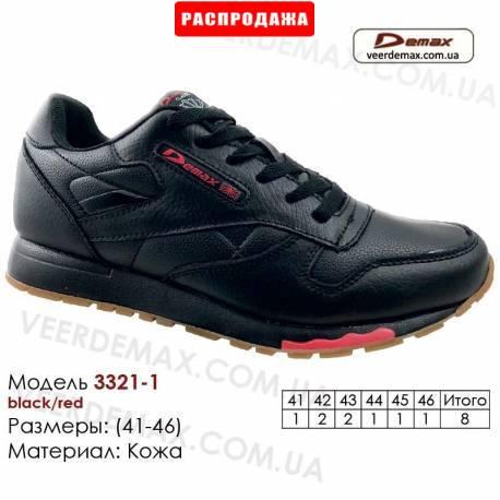 Кроссовки Demax 41-46 кожа - 3321-1 черные, красные