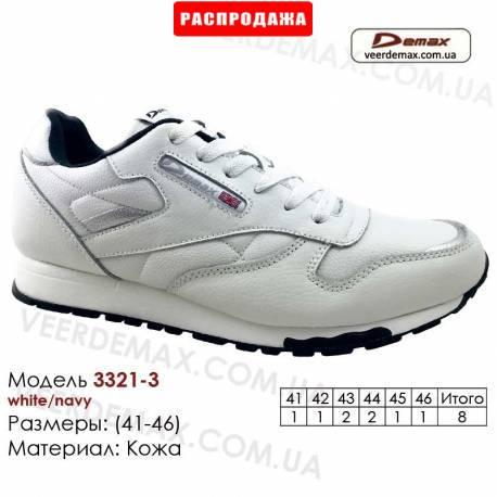 Кроссовки Demax 41-46 кожа - 3321-3 белые, темно-синие