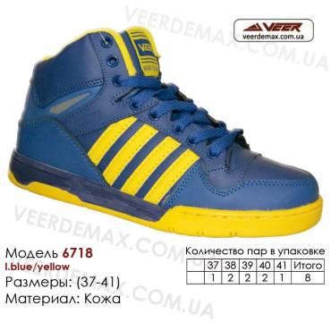 Кроссовки высокие Veer кожа - 6718 синие | желтые вставки. 36-41. Купить кроссовки в Одессе.