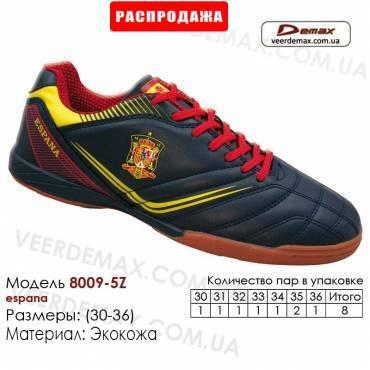Кроссовки футбольные Demax футзал 30-36 кожа - 8009-5Z Испания