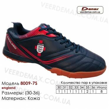 Кроссовки футбольные Demax сороконожки 30-36 кожа - 8009-7S Англия