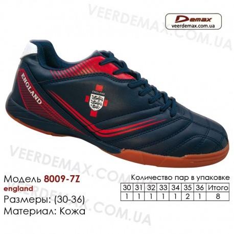Кроссовки футбольные Demax футзал 30-36 кожа - 8009-7Z Англия