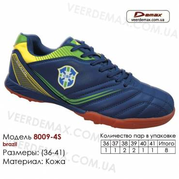 Кроссовки футбольные Demax сороконожки 36-41 кожа - 8009-4S Бразилия