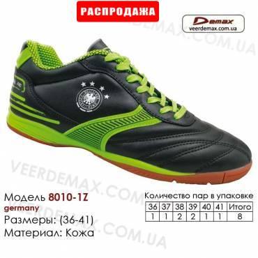 Кроссовки футбольные Demax футзал 36-41 кожа - 8010-1Z Германия