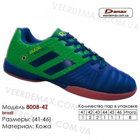 Кроссовки футбольные Demax футзал кожа 41-46 - 8008-4Z Бразилия