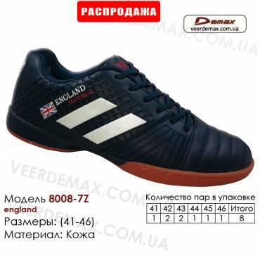Кроссовки футбольные Demax футзал 41-46 кожа - 8008-7Z Англия