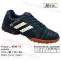 Кроссовки футбольные Demax сороконожки 41-46 кожа - 8008-7SАнглия