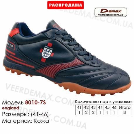 Кроссовки футбольные Demax сороконожки 41-46 кожа - 8010-7S Англия