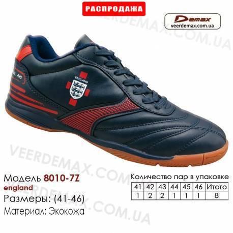 Кроссовки футбольные Demax футзал 41-46 кожа - 8010-7Z Англия