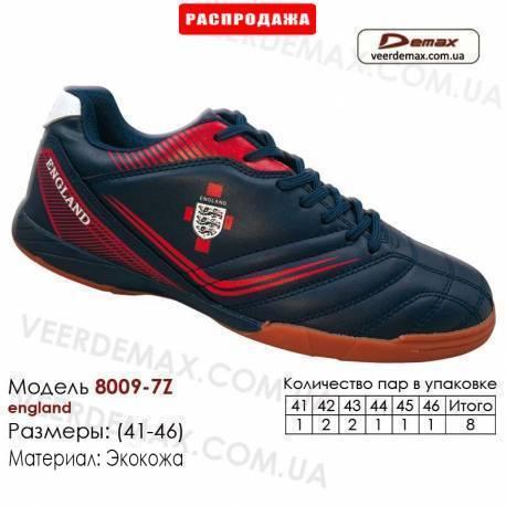 Кроссовки футбольные Demax футзал 41-46 кожа - 8009-7Z Англия
