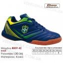 Кроссовки футбольные Demax футзал 30-36 кожа - 8009-4S Бразилия