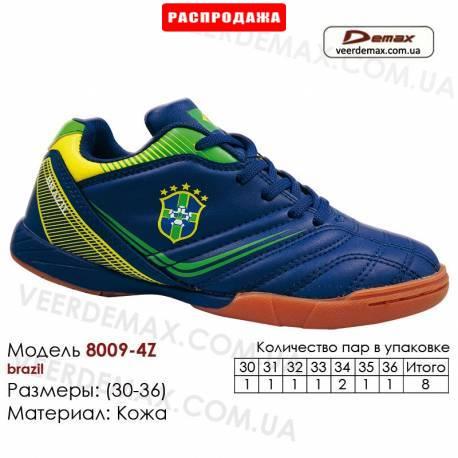 Кроссовки футбольные Demax футзал кожа 36-41 - 8009-4Z Бразилия
