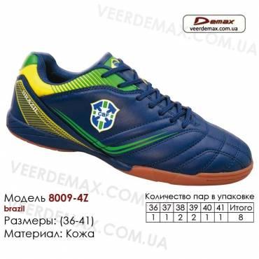 Кроссовки футбольные 8009-4Z Бразилия Demax футзал кожа 36-41