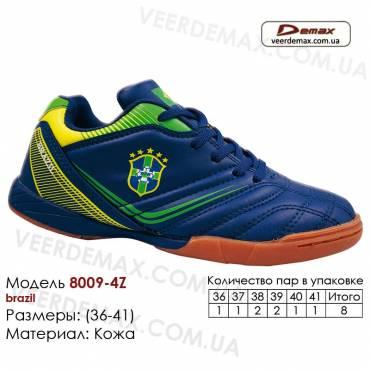 Кроссовки футбольные 8009-4Z Бразилия Demax футзал 36-41 кожа