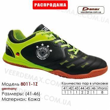 Кроссовки футбольные Demax 41-46 футзал кожа - 8011-1Z Германия