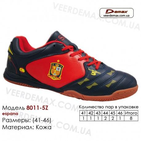Кроссовки футбольные Demax футзал 41-46 кожа -8011-5Z Испания