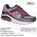 Кроссовки Demax 37-41 кожа - 3066-1 серые, розовые. Кожаные кроссовки купить оптом в Одессе.