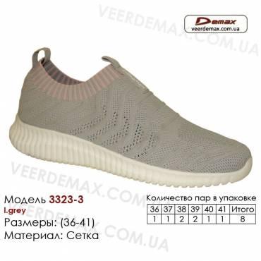 Кроссовки Demax 36-41 сетка - 3323-3 светло-серые