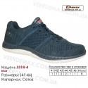 Кроссовки Demax 41-46 сетка - 3318-4 синие. Купить кроссовки в Одессе.