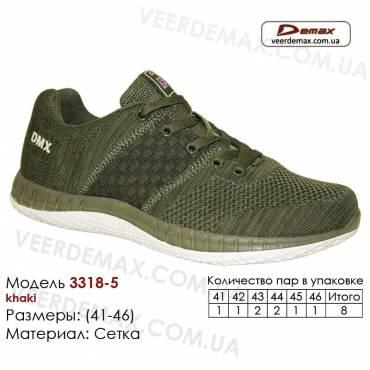 Кроссовки Demax 41-46 сетка - 3318-5 хаки. Купить кроссовки в Одессе.