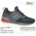 Кроссовки Demax 41-46 сетка - 3325-1 темно-синие