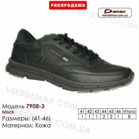 Купить кроссовки оптом кожаные в Одессе 41-46 Demax 7908-3 черные
