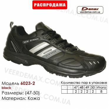 Кроссовки Veer кожа - 6023-2 черные, белые вставки. Большие размеры. Купить кроссовки veer в Одессе.