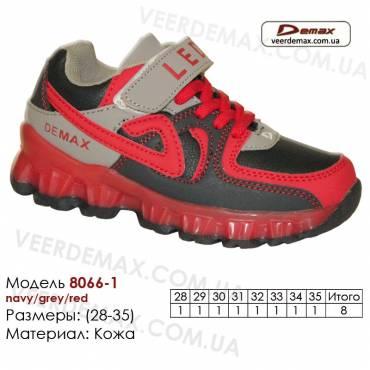 Кроссовки Demax 28-35 кожа - 8066-1 без подсветки т.синие, серые, красные. Кожаные детские кроссовки