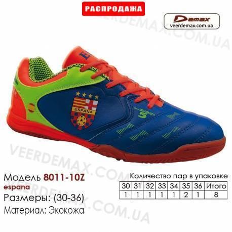 Кроссовки футбольные Demax футзал 30-36 кожа -8011-10Z Испания