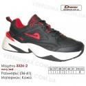Кроссовки Demax 36-41 кожа - 3326-2 темно-синие, красные