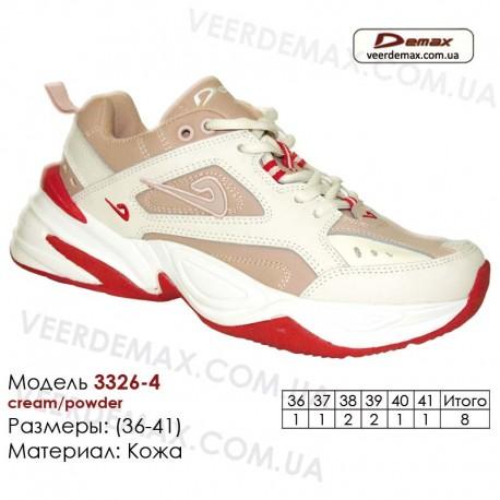 Кроссовки Demax 36-41 кожа - 3326-4 кремовый, пудра