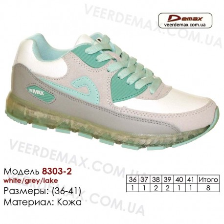 Кроссовки Demax 36-41 кожа - 8303-2 белые, серые, бирюзовые