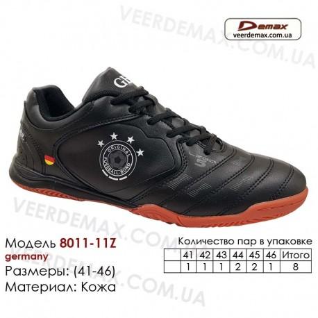 Кроссовки футбольные Demax 41-46 футзал кожа - 8011-11Z Германия