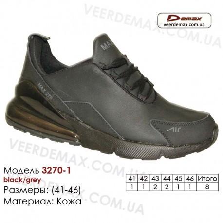 Купить кроссовки кожаные в Одессе 41-46 Demax 3270-1 черные, серые