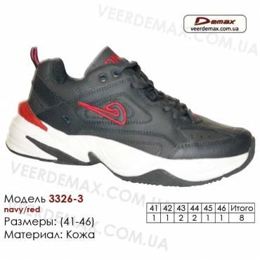 Кроссовки Demax 41-46 кожа - 3326-3 темно-синие, красные