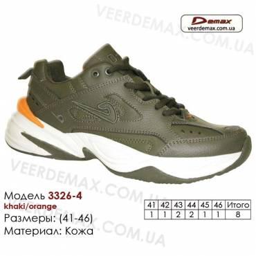 Кроссовки Demax 41-46 кожа - 3326-4 хаки, оранжевые