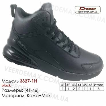 Кроссовки теплые Demax зима, мех, 41-46, кожа - 3327-1H черные
