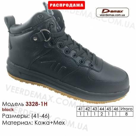 Кроссовки теплые Demax зима, мех, 41-46, кожа - 3328-1H черные