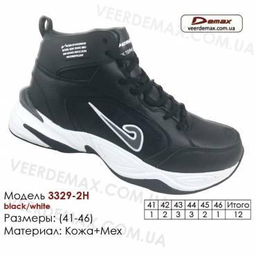 Кроссовки теплые Demax зима, мех, 41-46, кожа - 3329-2H черные, белые. Купить кроссовки в Одессе.