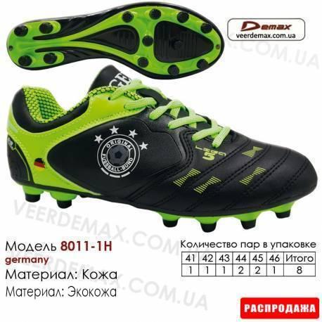 Кроссовки футбольные Demax 41-46 шипы кожа - 8011-1H Германия