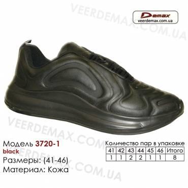 Кроссовки Demax 41-46 кожа - 3720-1 черные