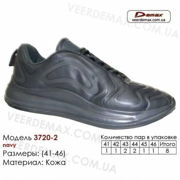 Кроссовки Demax 41-46 кожа - 3720-2 темно-синие