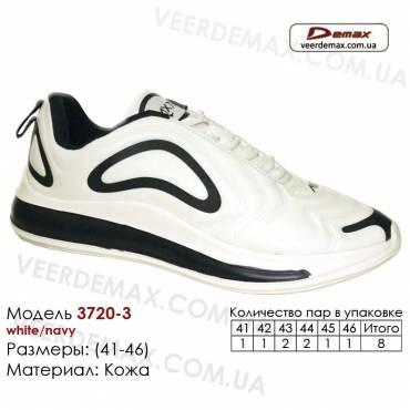 Кроссовки Demax 41-46 кожа - 3720-3 белые, темно-синие
