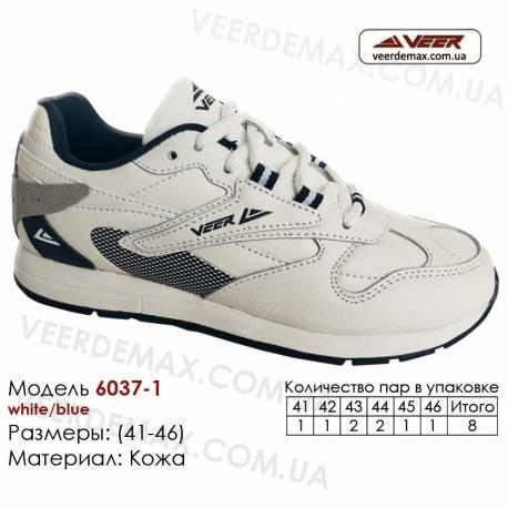 Кроссовки оптом кожаные 41-46 Veer 6037-1 белые, синие